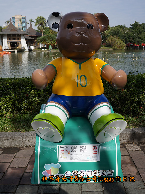 台中公園泰迪熊樂活熊嘉年華43