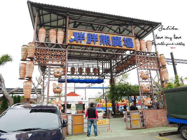 台北一日遊景點推薦台北花卉村 (30)