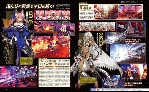 Fate_Extella_Famitsu_Scan_02