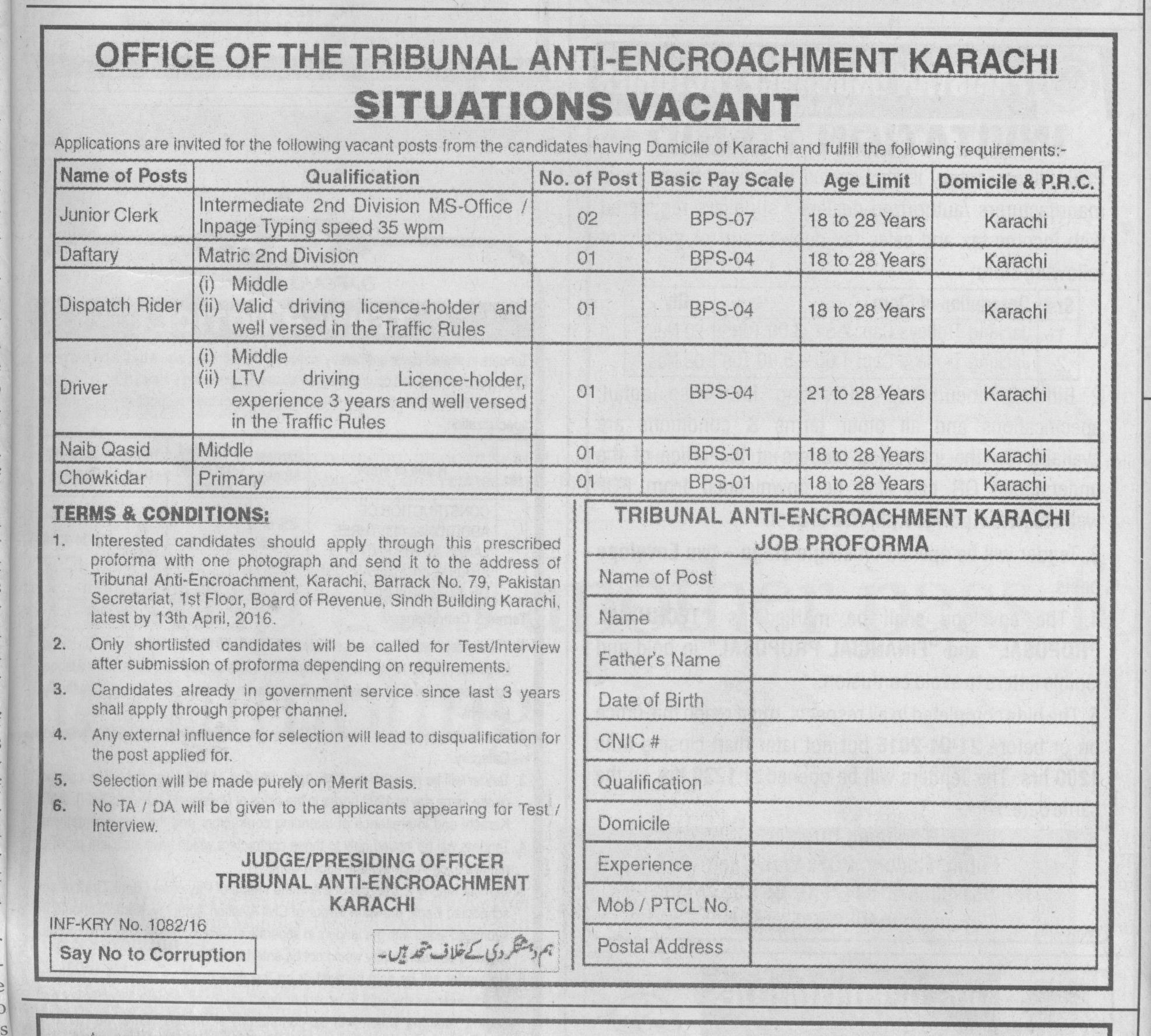 Jobs TRIBUNAL ANTI-ENCROACHMENT KARACHI 03-24-2016