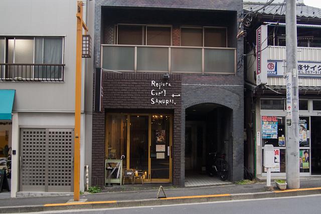 路地裏カリィ侍.神楽坂店