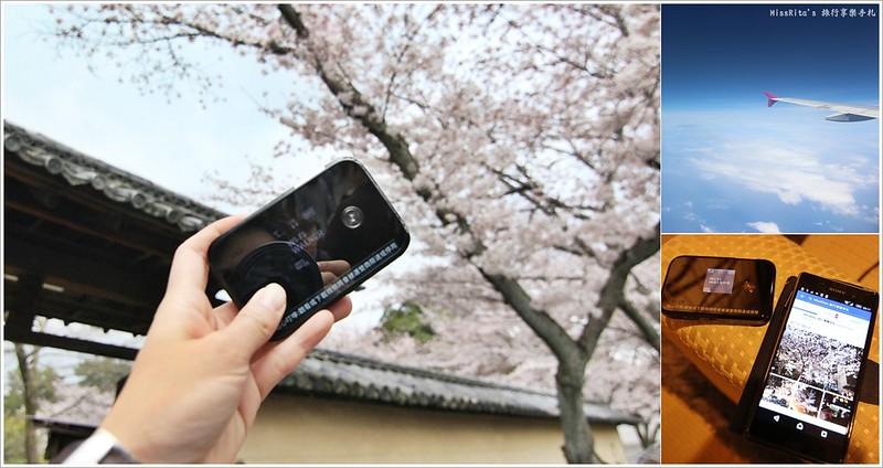 日本上網 大阪上網 wifi上網 日本wifi 桔豐wifi上網 jetfi wifi分享機 日本自由行 日本自助 關西自助 京阪自助0