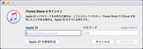 スクリーンショット 2016-04-18 23.28.44