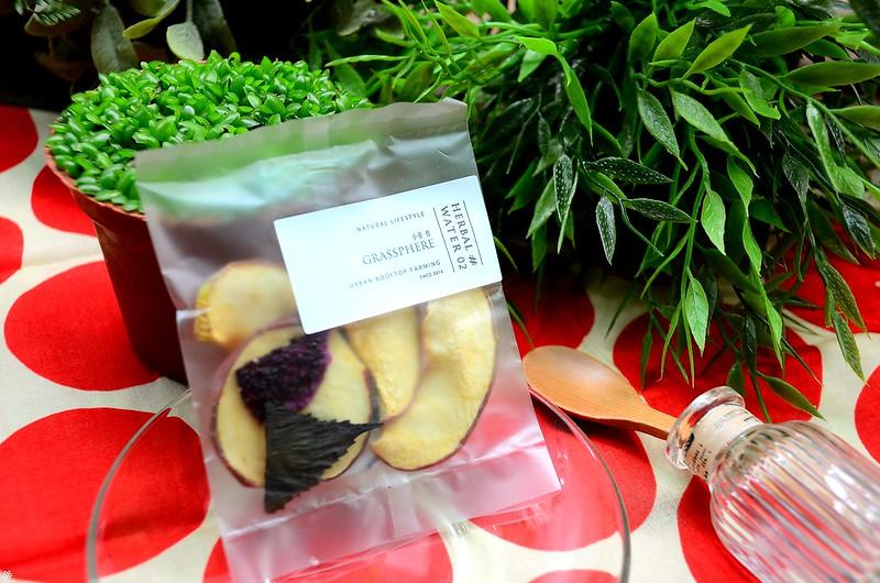 小草作xtea shop小草作菜單果醬早午餐tea shop花草茶咖啡 (10)