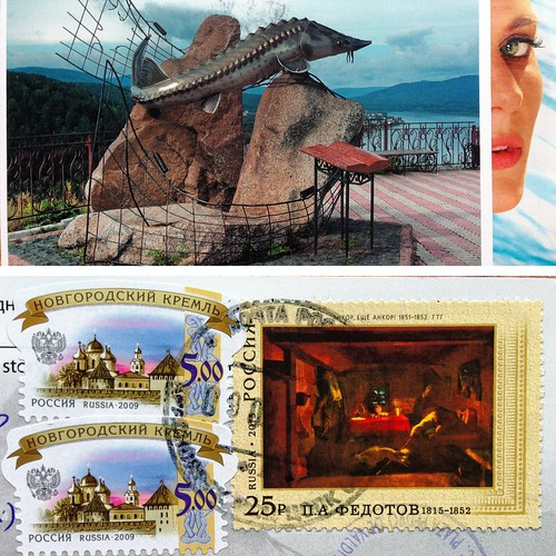Czar Fish postcard - Postcrossing Incoming Russia