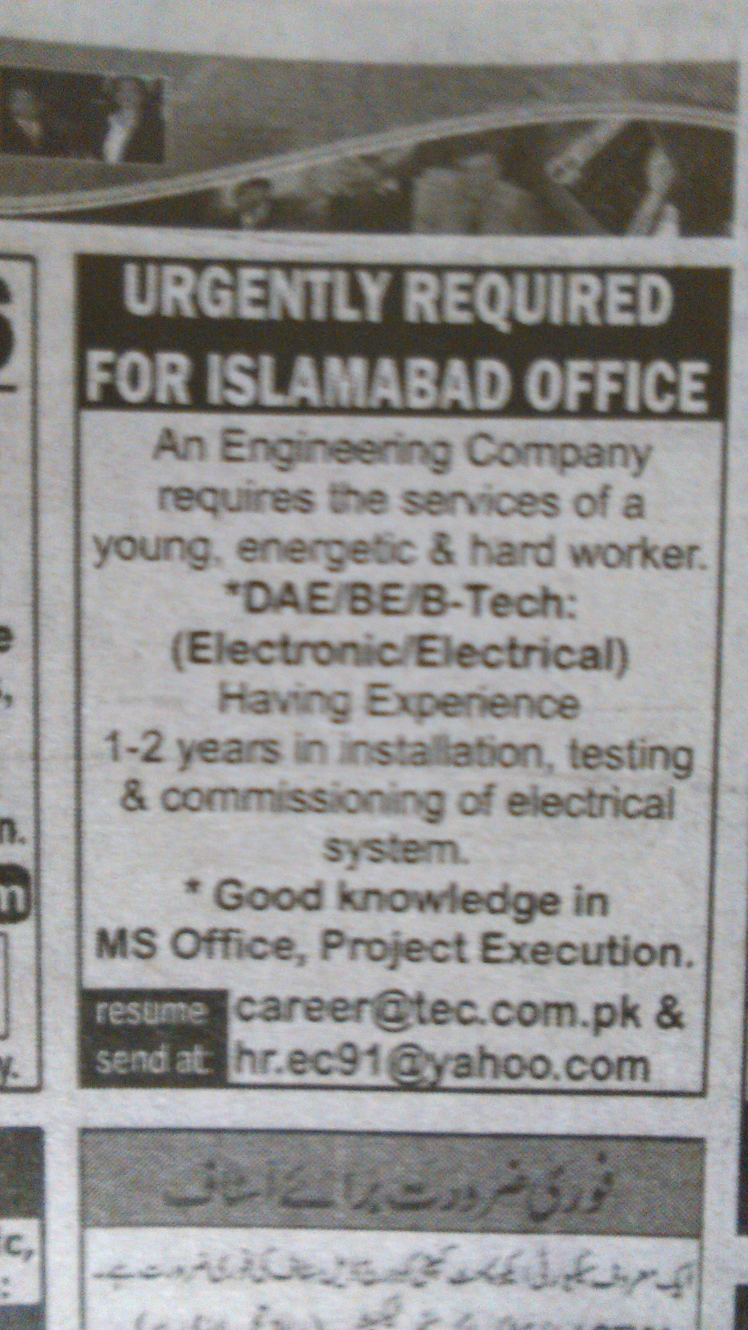 Technical Resource Urgently Required for Islamabad