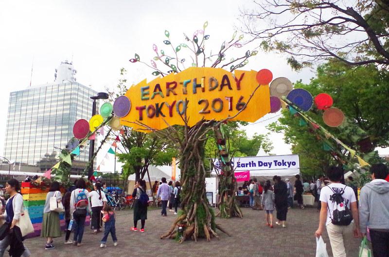 toomilog-EarthDayTokyo011