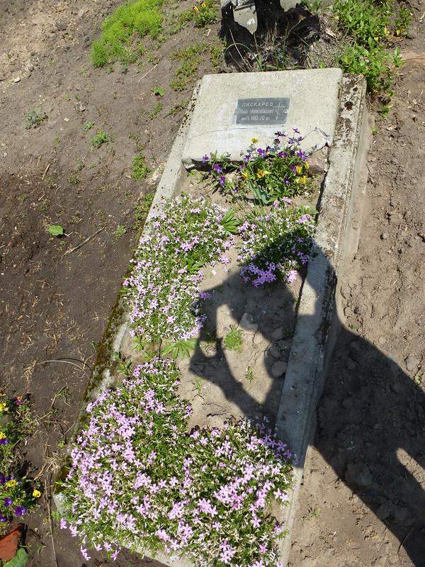 Grave of Piskarev