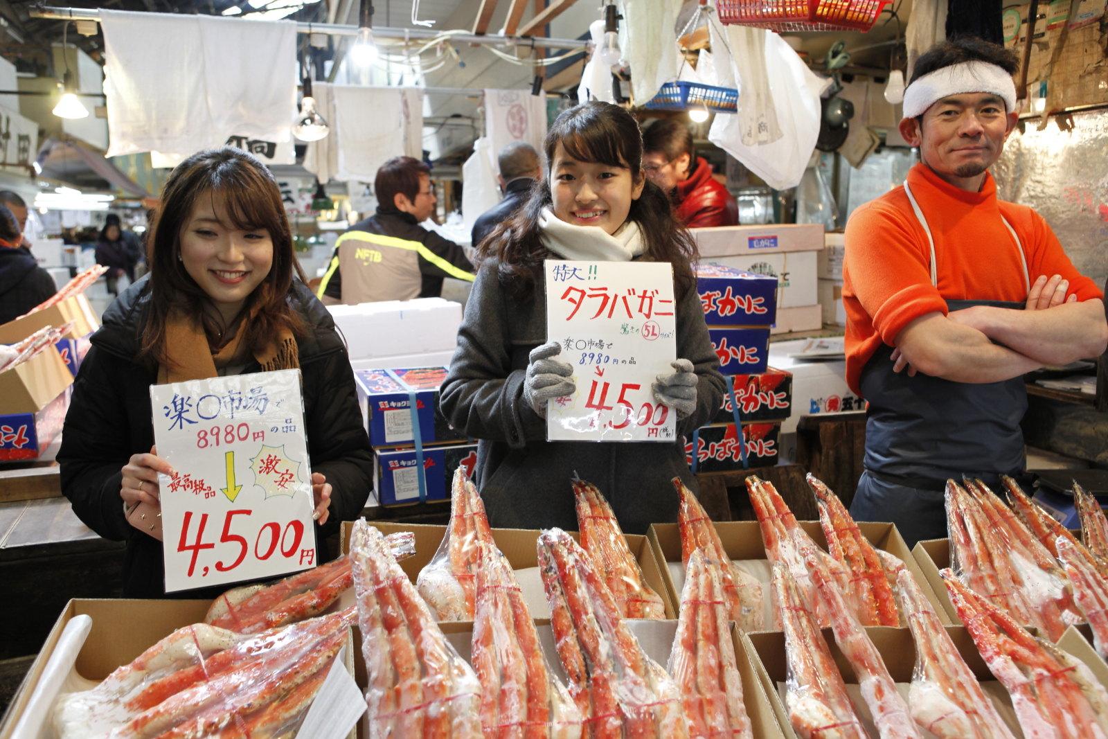 tsukiji1502167