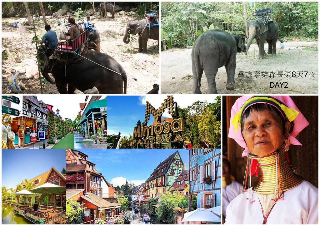 泰國8天7夜2