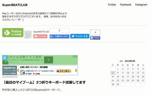 スクリーンショット 2016-02-11 10.32.22