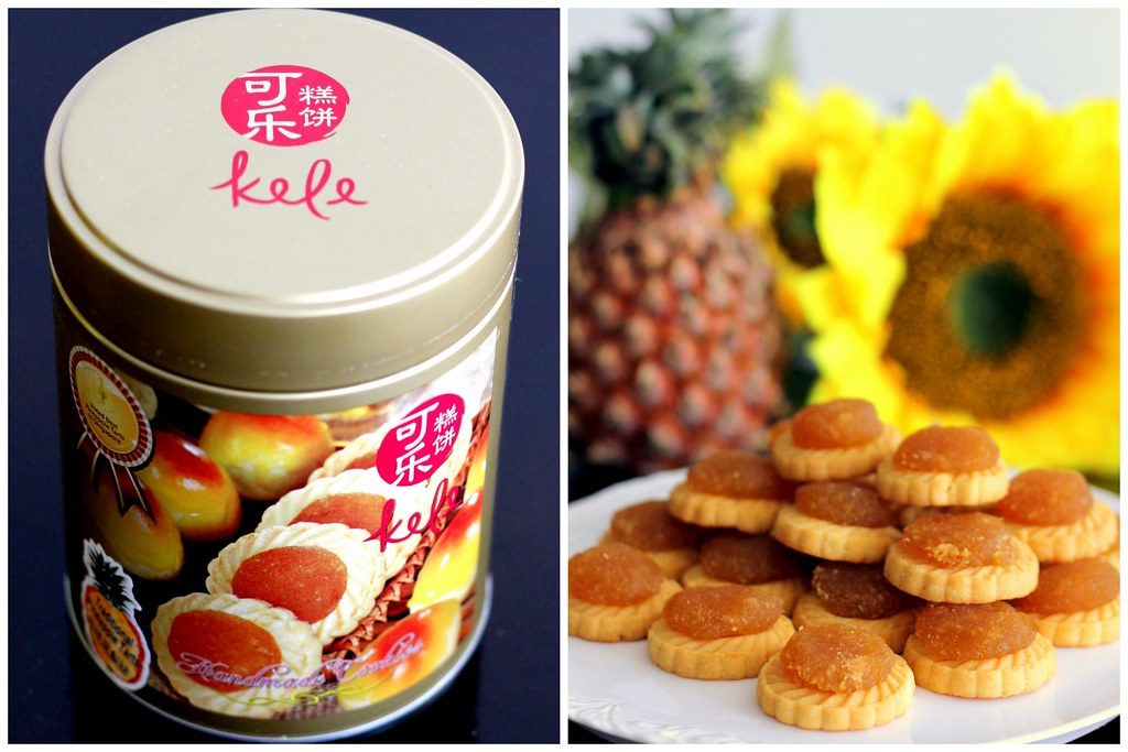Kele Confectionery Pineapple Tarts