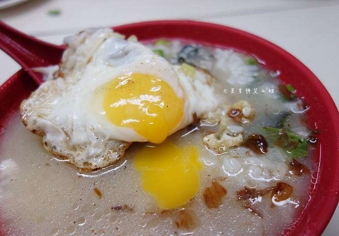 11 老五鹹粥 波霸滷肉飯