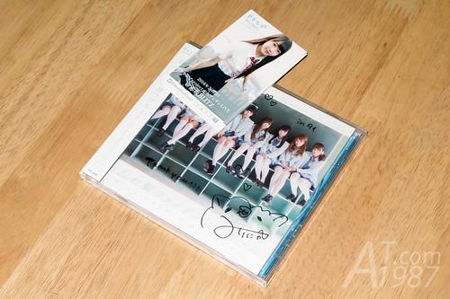 Akishibu Project Midare Kami Fighting Girl signed CD