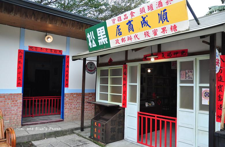 竹山台灣影城桃太郎村36