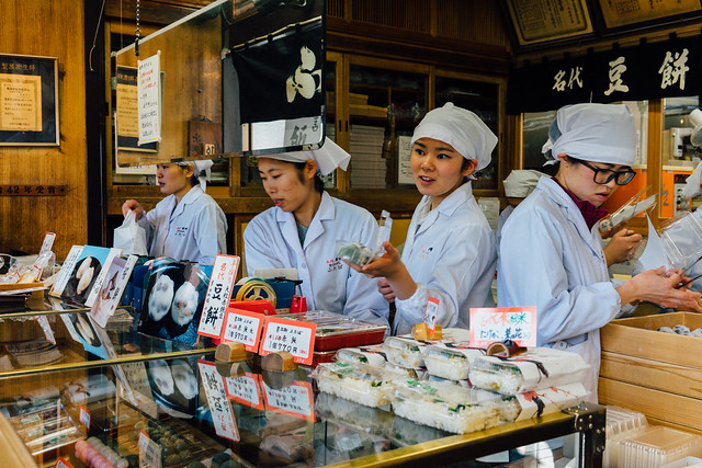 Kyoto_Demachiyanagi_10