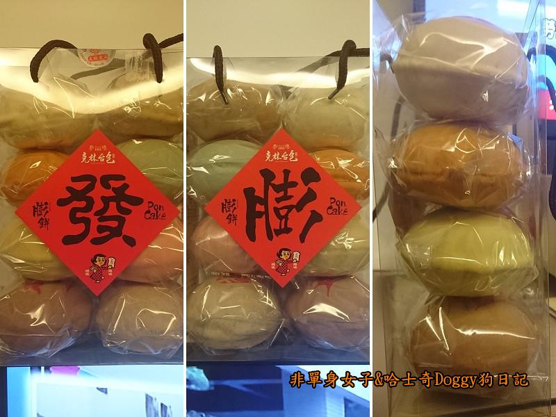 台南美食牛肉湯豬心冬粉肉圓15