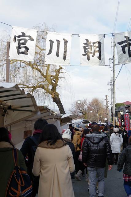 Takayama Miyagawa Morning Market 01