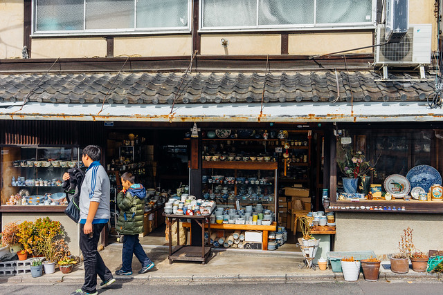 Kyoto_kiyomizuchawanzaka_01