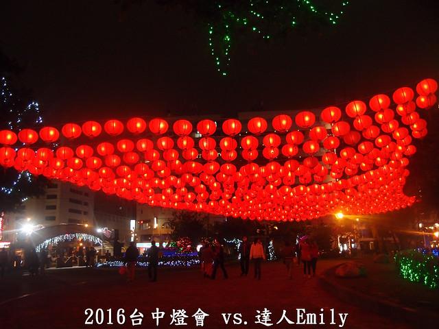 2016台中燈會 053