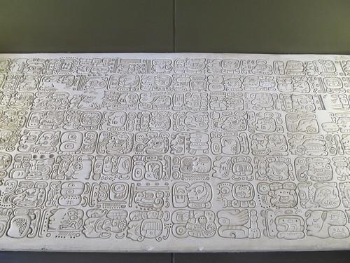 Le musée de Palenque: l'écriture maya