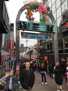 Japan - Tokyo (Shibuya)