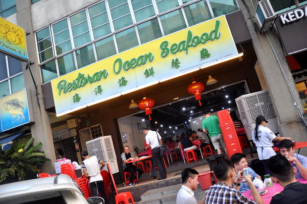 Ocean Seafood Restaurant Puchong 19