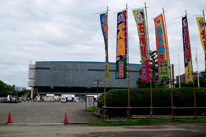 Aichi prefectural gymnasium_01