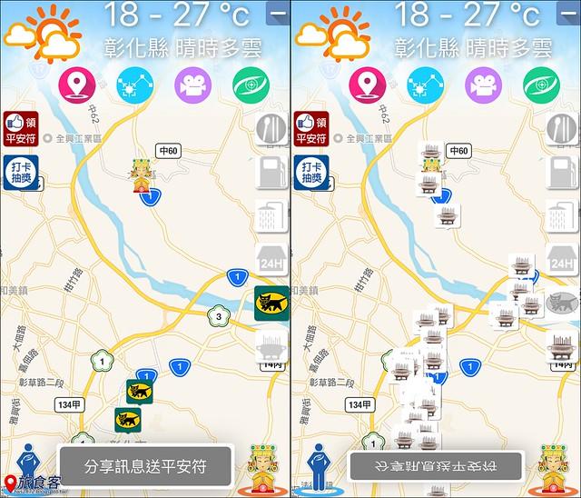 2016大甲媽祖app05