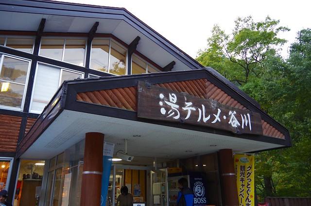 Mt.Tanigawa_dake 045