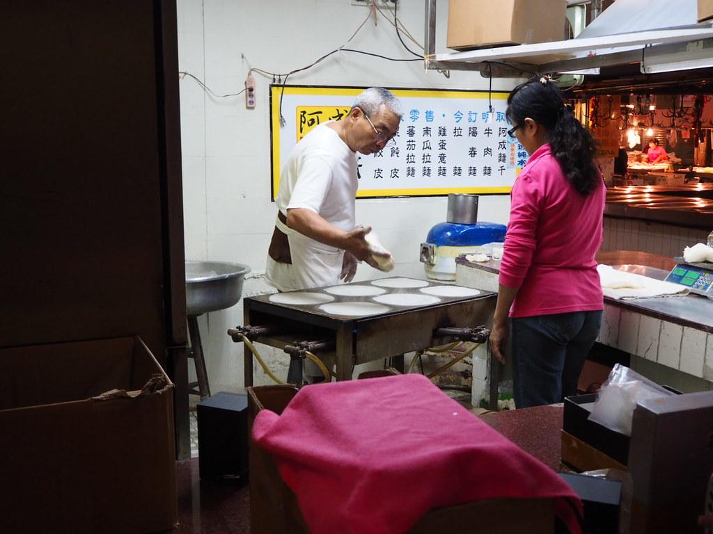 東菜市の春巻き皮