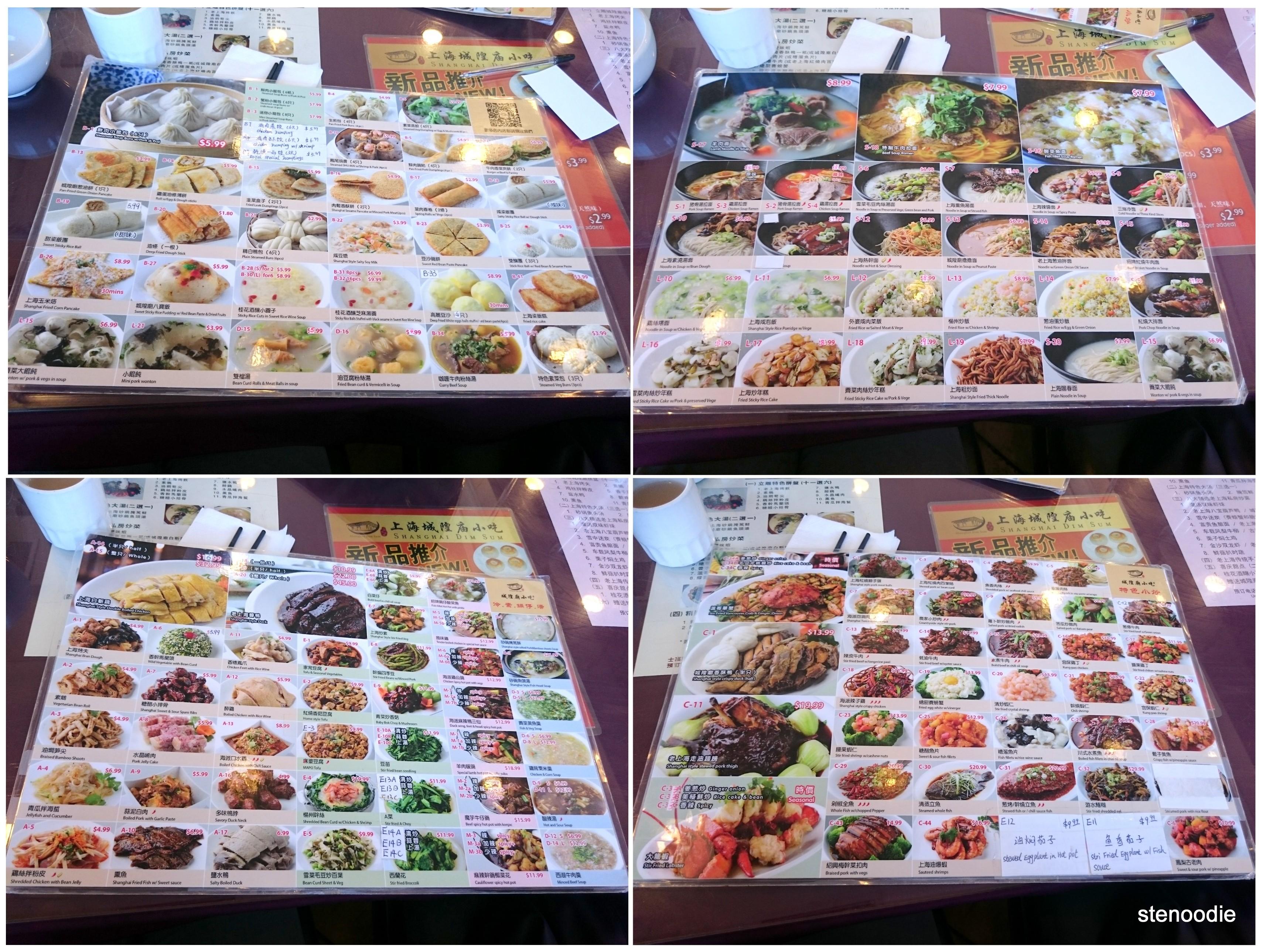 Shanghai Dim Sum menu