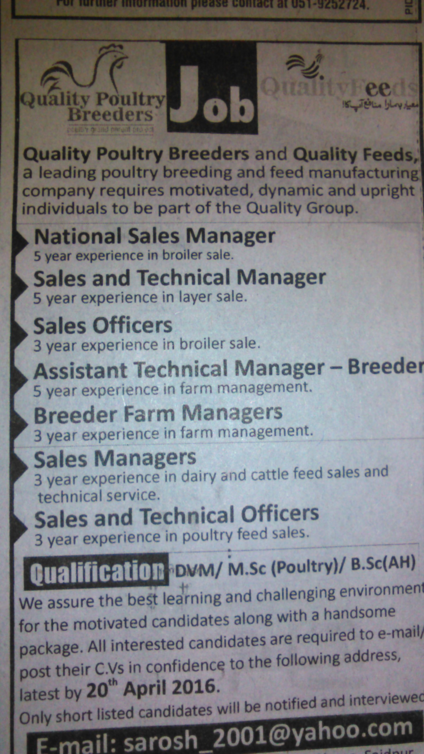Quality Poultry Breeders Jobs