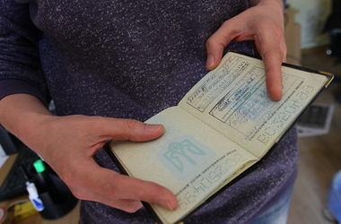 Куди йти по штамп у паспорті?