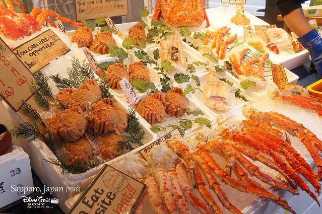 2016 Japan, Sapporo Nijo Market 04