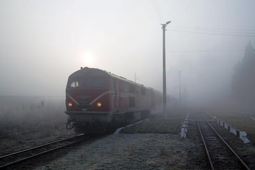 Razlog station into the morning fog