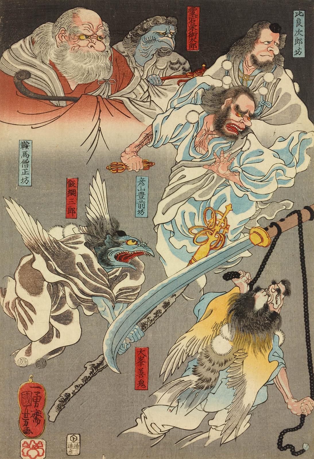 Utagawa Kuniyoshi - Ushiwakamaru (Yoshitsune) Fighting Benkei with the Help of the Tengu, 1847-50 (middle panel)