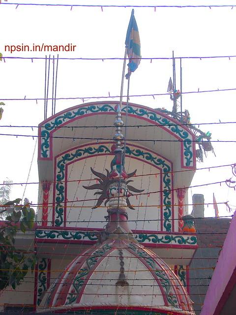 Shri Shani Dham