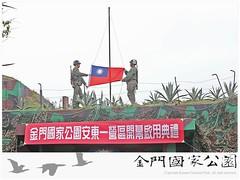 安東一營區開幕啟用-02