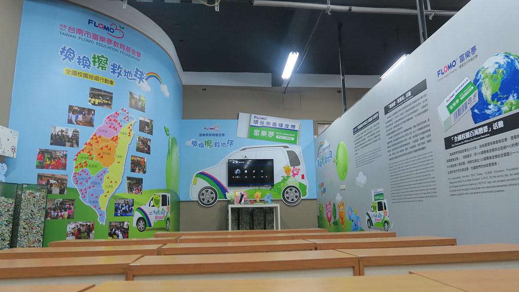 高雄湖內富樂夢觀光工廠 (25)