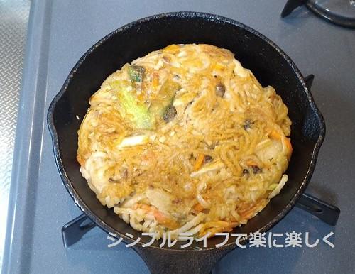 麺リメイク、フライパン両面焼き