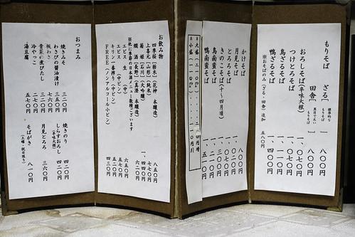160212-X-T100001
