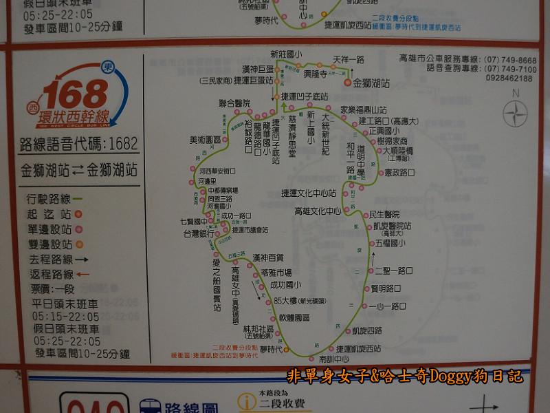 高雄港遊愛河05