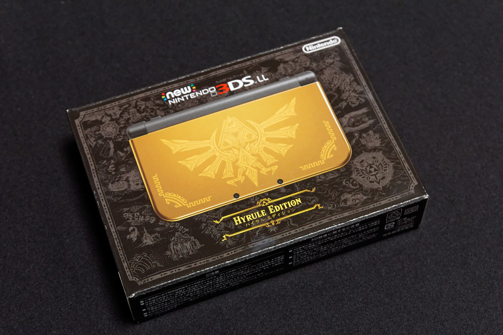 New Nintendo 3DS LL HYRULE EDITION