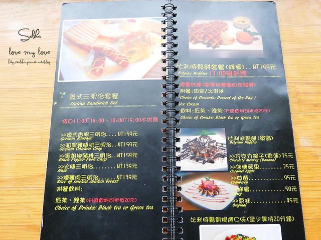 新竹下午茶立體拉花咖啡館羅塔仕 (4)