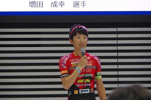 増田成幸選手