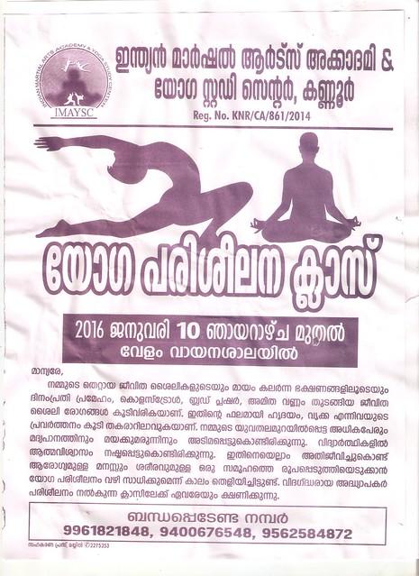 2016-01-10-Yoga-class