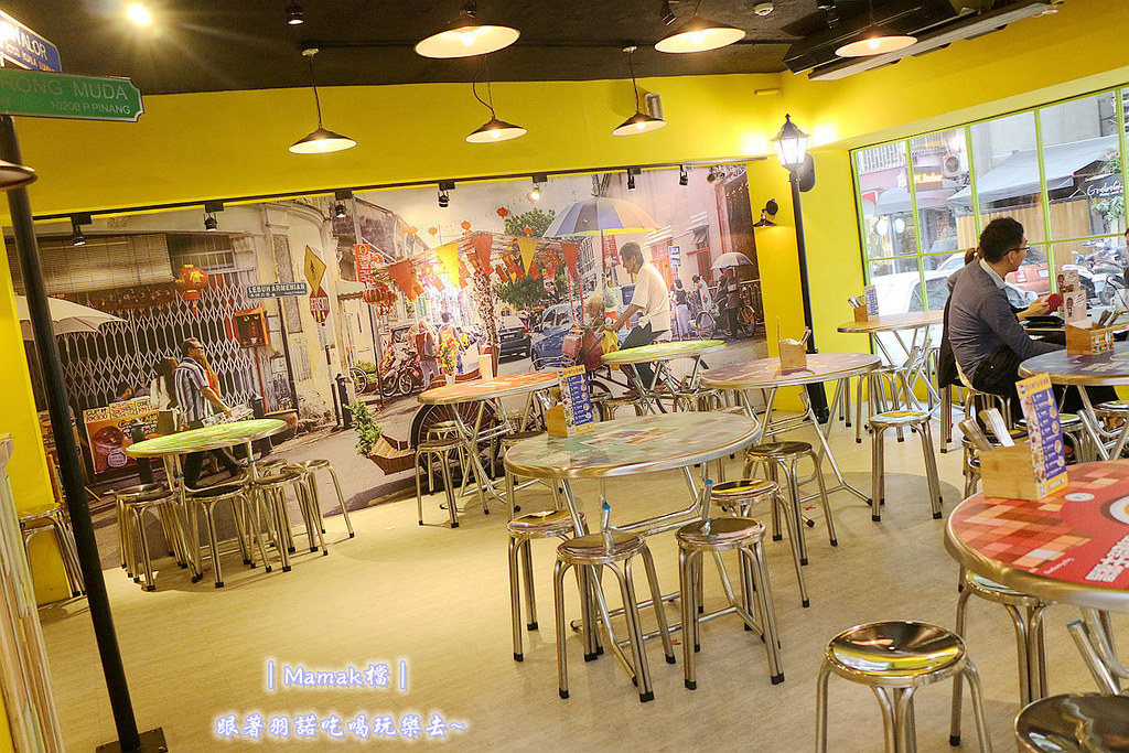 台北東區Mamak檔異國料理餐廳104