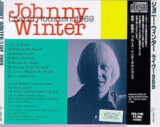 Johnny Winter's Live In Houston 1969