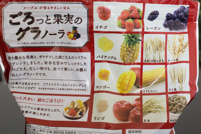 DIET_Cereal-10